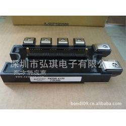 智能IPM功率模块PM75RLA060图片