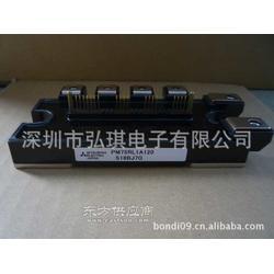 PS21767三菱功率模块图片