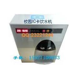 IC卡刷卡管線飲水機圖片