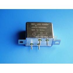 JKB-S2B直流电磁继电器图片