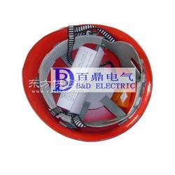 百鼎牌 JD-35型报警安全帽语音报警玻璃钢安全帽图片