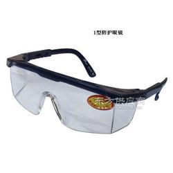 305型有机玻璃可调式安全帽专用防护面罩图片