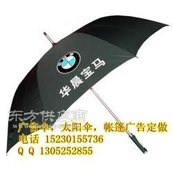 雨伞厂家图片