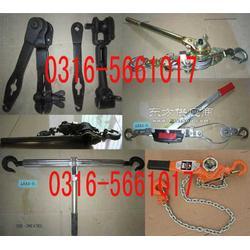 MDL1500手扳紧线器P2000钢丝绳手扳葫芦图片
