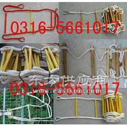 软梯织制绳塑脂管软梯绞制绳木管图片