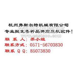 优耐特斯空压机进气软管 2560104001图片