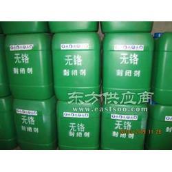 环保无铬皮膜剂图片