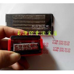 双排喷码日期印章 包装袋生产批号日期印章 有效期限日期印章手动打码机图片