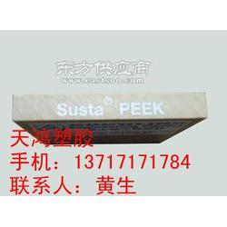 耐高温PEEK板/进口PEEK板图片