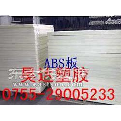 防火ABS板白色阻燃ABS板18902461152图片