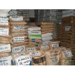 供应LCP日本油墨NC-301塑胶原料图片