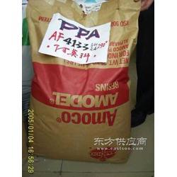 供应PPA塑胶原料 荷兰DSMCH230C430C645图片