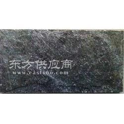 黑石英蘑菇石 石振厂家图片