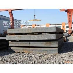 Q460E钢板质量保障15102202120图片