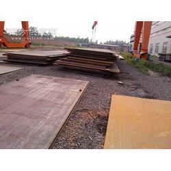 Q420C钢板质量保障15102202120图片