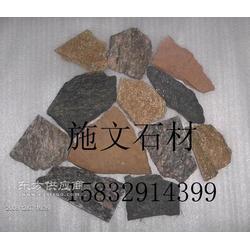 黄砂岩文化石粉石英文化石厂家图片