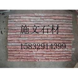 红砂岩文化石黄木纹文化石文化砖图片