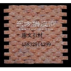 玫瑰红文化石石英蘑菇石文化砖图片