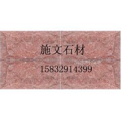 虎皮黄文化石黄色冰裂纹厂家图片