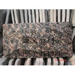 绿色蘑菇石灰石英文化石图片