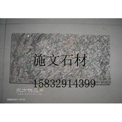 黄色文化石黑石英蘑菇石文化砖图片