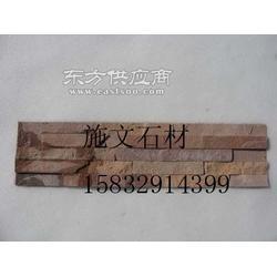 黑色文化石黄木纹文化石文化砖图片