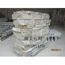 白色文化石石英文化石文化砖图片