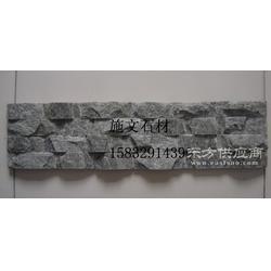 白色蘑菇石厂家白沙岩蘑菇石文化砖图片