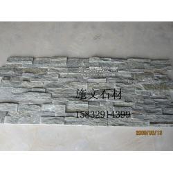 绿色冰裂纹黄砂岩文化石蘑菇砖图片