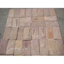 铁色蘑菇石白沙岩文化石图片