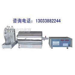 定硫仪厂家/定硫仪生产商定硫仪制造商图片