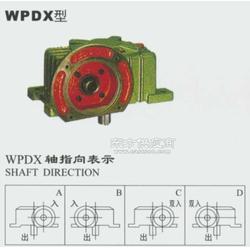 WPDA120蜗轮蜗杆减速机图片