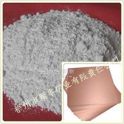 石英粉CCL覆铜板用硅微粉最低哪里好图片