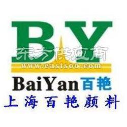 高档4382酞菁蓝BGS/BS/B/5319酞青绿G图片