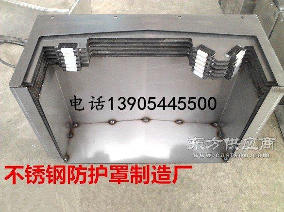 济南二机TKS6920机床防护罩