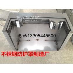 台湾友嘉FVP-1000 机床导轨防护罩测量图片