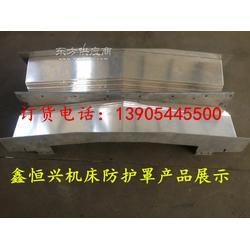 台湾高锋KRV10242机床防护板图片