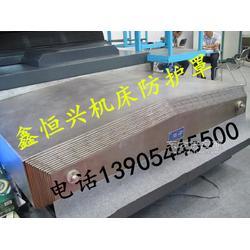 杨铁科技不锈钢机床防护罩分类图片