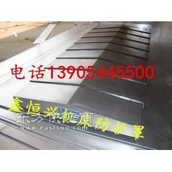 太阳工机机床防护罩图片