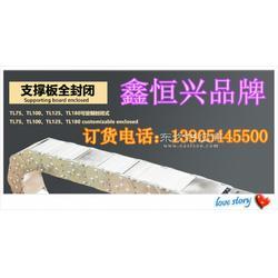 青岛电缆坦克链图片