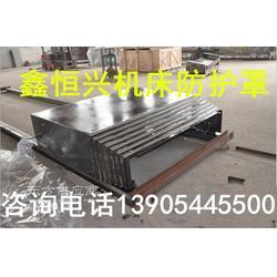 台湾福裕FPG60200机床护罩原装图片