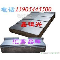 台湾福裕FSG6060/6080机床护罩图片