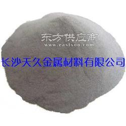 铝硅钎焊粉图片