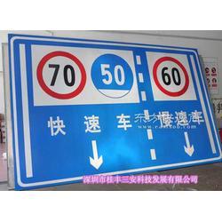 马路路标牌 公路指示牌 交通方□ 向指引牌图片