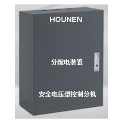 安全电压型8路FP-C-0.6KVA应急照明分配电装置图片