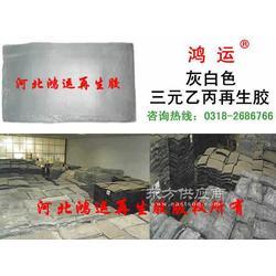晋中市灰色三元乙丙再生胶图片