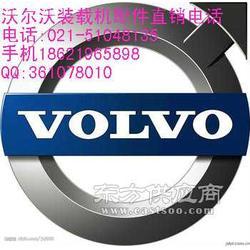 volvoL220E装载机油缸-volvoL330E装载机油缸图片