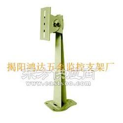 鸿达五金厂供应601鸭嘴监控支架壁装摄像机支架图片