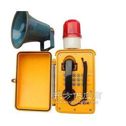 洗煤厂扩音广播电话机电厂扩音广播电话机图片