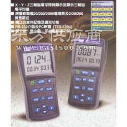 三轴记录器型电磁波测试仪高斯计TES-1394图片